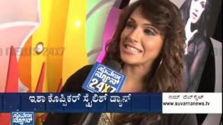 getlinkyoutube.com-Hot Isha Koppikar back to Kannada Film with sexy steps in looty upcoming movie