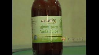 getlinkyoutube.com-Amla Juice Plant | Patanjali Ayurveda