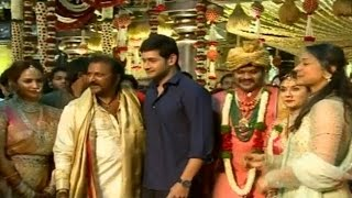 getlinkyoutube.com-Mahesh Babu with Mohan Babu at Manchu Manoj Marriage Ceremony | Manchu Vishnu | Manchu Lakshmi