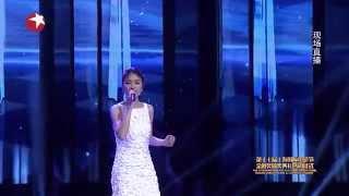 getlinkyoutube.com-Kelly Chen 陳慧琳《Love Paradise》 第17屆上海國際電影節頒獎典禮暨閉幕式