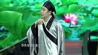 getlinkyoutube.com-白娘子 小沈阳约会 场面火爆 笑到胃疼 高清The White Snake Xiao Shenyang dating scene unpopular laugh to the stomach _ HD