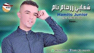 getlinkyoutube.com-Hamito Junior 2017 - Chfayi Zirham Nem