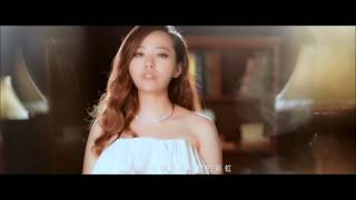 getlinkyoutube.com-[HD] 張靚穎Jane Zhang【我的夢/Dream It Possible】MV (華為Huawei消費者業務品牌主題曲)(官方版)