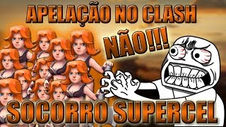 getlinkyoutube.com-Apelação no Clash NÃO!!!O fim dos estrategistas!!!Socorro Supercel!!!!