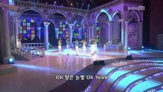 getlinkyoutube.com-[09.03.08] SNSD - Gee @ KBS1 Open Concert [HD]