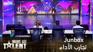 getlinkyoutube.com-Arabs Got Talent - الصومال - Junbox
