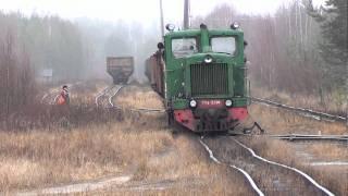 getlinkyoutube.com-Движение по участку Лесная-Шлаковая
