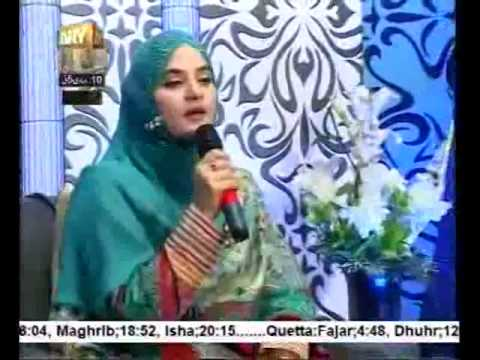 New Naat 2014 by Hooria Faheem qadri in Sana e Sarkar