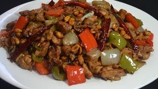 getlinkyoutube.com-Kung Pao Pollo - Comida China