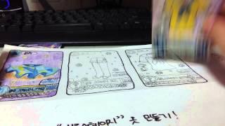 getlinkyoutube.com-아이엠스타 카드 만들기