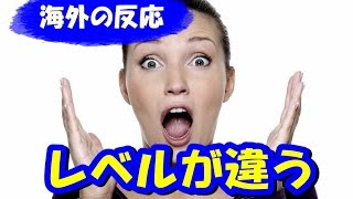 getlinkyoutube.com-海外の反応 「日本食はレベルが違う!」米国で日本食を追及する日本人たちの姿に海外が感動【素敵な日本】