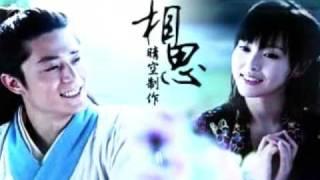 getlinkyoutube.com-仙剑奇侠传三- 此生不换 (长卿和紫萱~ 景天和雪见)MV