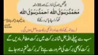 getlinkyoutube.com-35 Dafa Muhammad Rasool Allah - Hakeem Tariq Mehmood Ubqari