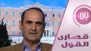 getlinkyoutube.com-قاضي إعدام صدام حسين يكشف سرا عمره 10 سنوات ويعتقد بعودة البعثيين!!