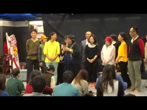 104-0115 讀劇班成果展