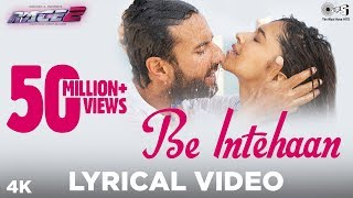 getlinkyoutube.com-Be Intehaan - Bollywood Sing Along - Race 2 - Atif Aslam & Sunidhi Chauhan