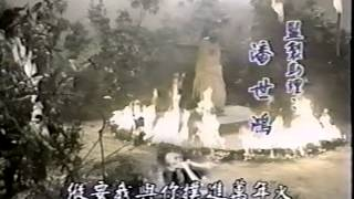 getlinkyoutube.com-Bạch Cốt Âm Dương Kiếm ATV 1989
