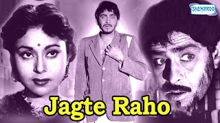 getlinkyoutube.com-Jagte Raho - Raj Kapoor -Nargis  -  Hindi Full Movie