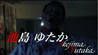 getlinkyoutube.com-Rape Zombie: Lust of the Dead 2 (Reipu zonbi: Lust of the Dead 2) teaser trailer