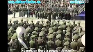 getlinkyoutube.com-红场阅兵唱俄罗斯国歌------超震撼!!