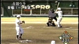 1996年 夏の福岡大会決勝 東筑×東福岡 決勝9ウラ