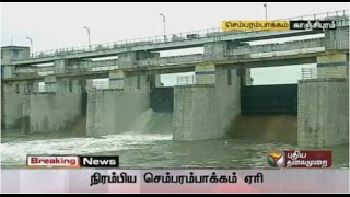 getlinkyoutube.com-Water from Detailed Report: Chembarabakkam lake opened, people asked to move to safer places
