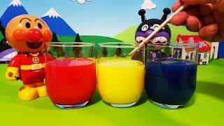 getlinkyoutube.com-アンパンマン アニメ❤おもちゃ 色遊び!不思議だね♪ Toy Kids トイキッズ animation anpanman