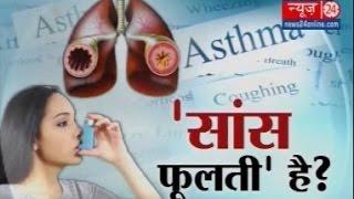 getlinkyoutube.com-Sanjeevani :  Natural Ayurvedic remedies for Asthma |