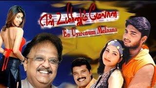 getlinkyoutube.com-En Uyirenum Melana   new tamil movie   tamil full movie    S P Balasubramaniam   2015 upload