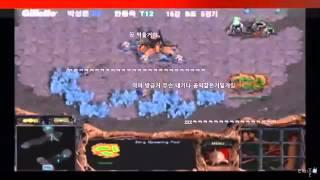 getlinkyoutube.com-티비플 레전드 스타 레전드 최초의 4드론