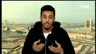 getlinkyoutube.com-فنان سعودي ينشر اللهجة الحضرمية بطريقة كوميدية