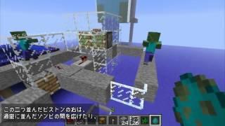 getlinkyoutube.com-【Minecraft】 ゾンビ:村人式トラップタワー 【毎時10,000】
