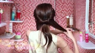 魔发秀 126期 发带打造异域风情 波西米亚风格扎发