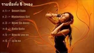 getlinkyoutube.com-DJ.RN.SR - รวม 6 เพลงฮิต HD (Vol. 2)