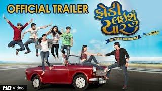 getlinkyoutube.com-Fodi Laishu Yaar   Official Trailer   2016 Gujarati Film   Aastha Film Production   Red Ribbon