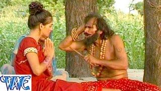 getlinkyoutube.com-HD बाबा झार दिही बथता करहईया - Baba Jhaar Dei Na - Baliram Yadav - Bhojpuri Hot Songs 2015 new