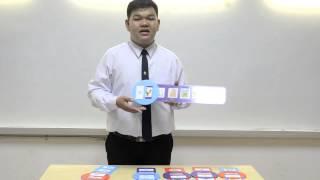 getlinkyoutube.com-สื่อการสอน-บัตรเลื่อนคำ
