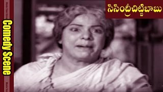 getlinkyoutube.com-Suryakantham Funny Comedy Scene    Sisindri Chittibabu Movie    Shoban Babu, Sharada