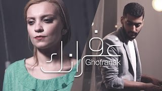getlinkyoutube.com-@AxeerStudio | Ghofranak - غفرانك | Ashraf Majed Ft. May Abd El Aziz