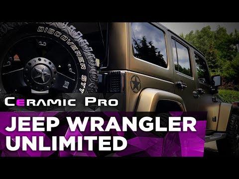 Защита Ceramic Pro Light на Jeep Wrangler Unlimited