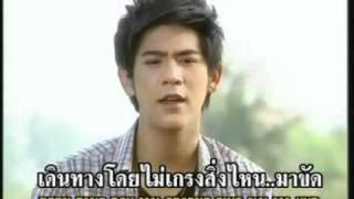 getlinkyoutube.com-ปีกฝันเปียกฝน  ♥ พอร์ช ศรัณย์ Porshe Saran