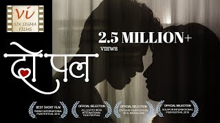Do Pal - A Love Story |  Award Winning Short Film with 2 Million Views | Six Sigma Films width=
