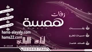 getlinkyoutube.com-الجبل بدون موسيقى حسين الجسمي