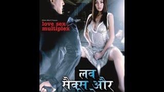 LOVE SEX AUR MULTIPLEX 2012 HOLLYWOOD MOVIE  IN HINDI DUBBED.
