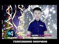 Победителем конкурса «Новогодний серпантин» снова
