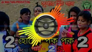 2019 New Dj Music Horan Pok Pok Sukpukure Nadia Mati Fatana Bas