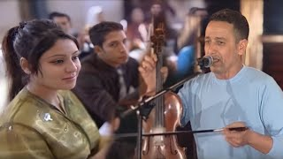 getlinkyoutube.com-Ahouzar - Ach Dani Ntiq Biha  | Music , Maroc,chaabi,nayda,hayha, jara,alwa,شعبي مغربي