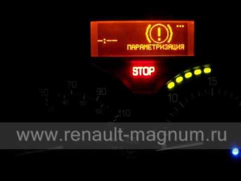 Рено Магнум E-TECH Премиум DCI Евро-3 руссификация панели приборов AFFI2000 PH1