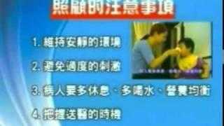 腸病毒衛教影片