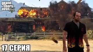 getlinkyoutube.com-GTA 5 прохождение на ПК на русском (17 серия) (1080р)